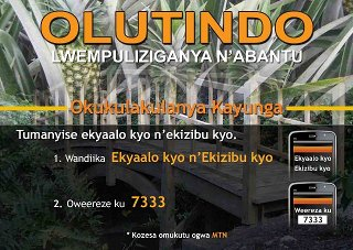 Flier distributed at Olutindo launch